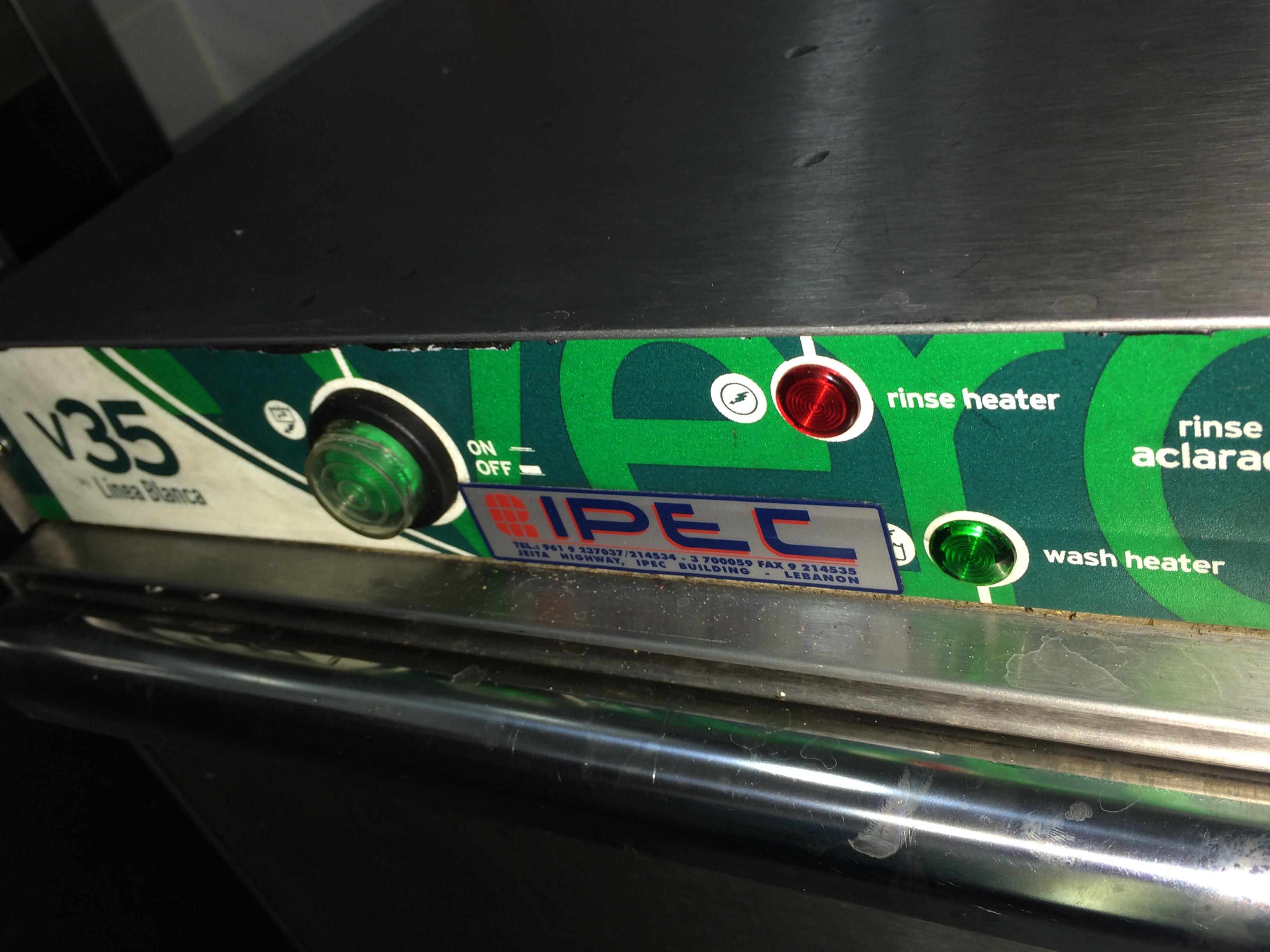 restaurant glass washer
