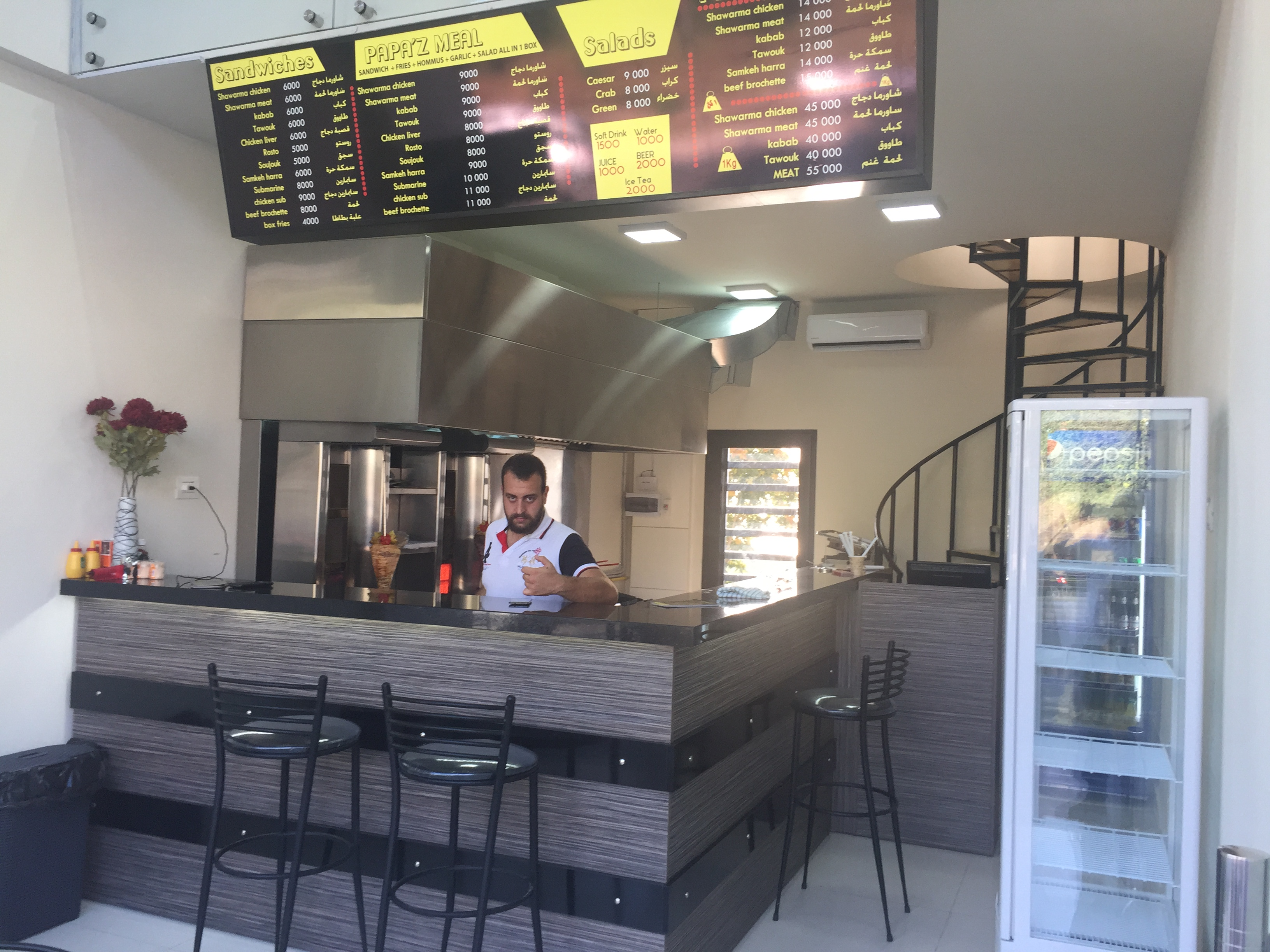 Papa z grill house and takeaway design and equipment by for Porte menu exterieur pour restaurant